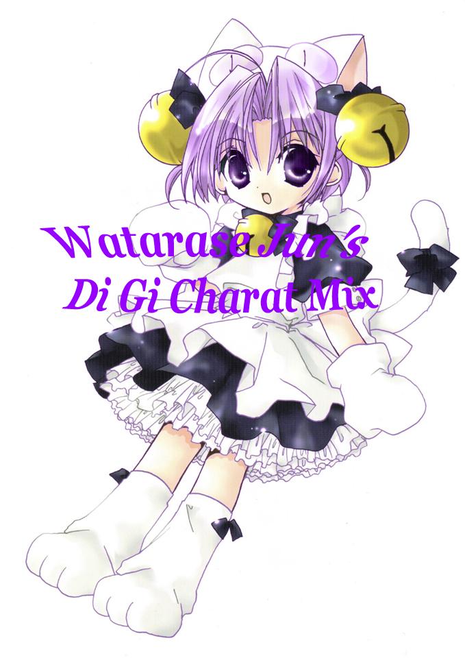 Jun CD 3 Cover